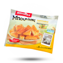 Kanaki Mini-Pastetchen Mit Käse und Blätterteig tiefgefroren