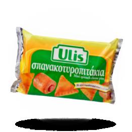 Mini-Snack Käse/Spinat In Blätterteig, tiefgefroren